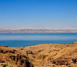Yam HaMelah